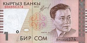 Kyrgyzstani som - Image: Kyrgyzstan P15 1Som 1999(2000) a