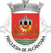 Coat of arms of Alcântara
