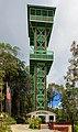 Lahad-Datu Sabah Tower-of-Heaven-01.jpg
