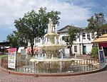Laoag City Fountain 1.JPG