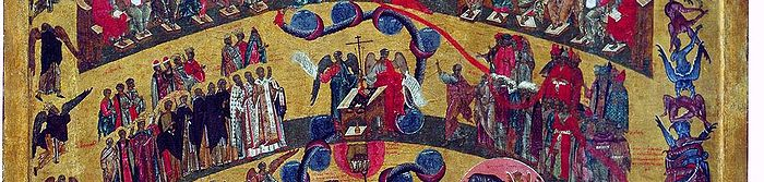 Last Judgment (Russia, 1580s) detail 03.jpg