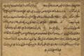 Last page of Bl Razmnama.png