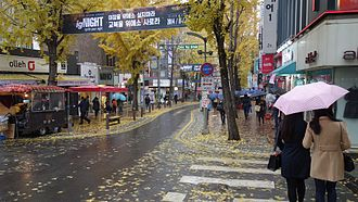 Ewha Womans University - Street near Ewha