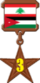 Lebanon and Jordan month (3 prize).png