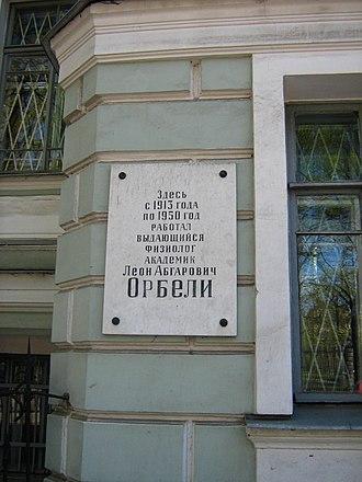 Leon Orbeli - A commemorative plaque to Leon Orbeli in St. Petersburg, Russia
