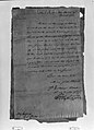 Letter from George Washington to New York Governor George Clinton MET 100192.jpg