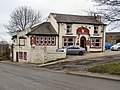 Levers Arms - geograph.org.uk - 1709145.jpg