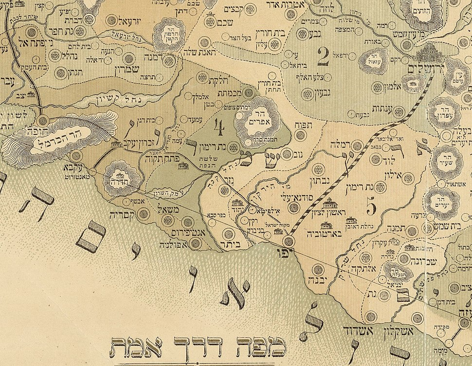 Library of Israel, Malkov Map - Derech Emeth Map - detail Pal0649- 2