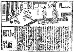 Biographies of Exemplary Women - An 11th-century woodblock print of the book