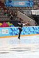 Lillehammer 2016 - Figure Skating Men Short Program - Deniss Vasiljevs 4.jpg