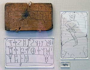 Linear B - Tablet MY Oe 106 (obverse) exhibited at the Greek National Archaeological Museum. Bottom: tracing of the inscription (obverse). Right: Tracing of the reverse side depicting a male figure.