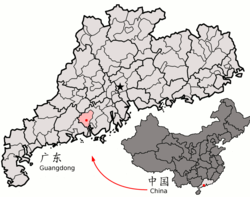Enping City (red) within Jiangmen City and Guangdong province