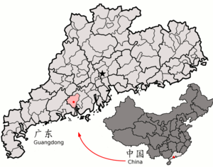 Enping - Image: Location of Enping within Guangdong (China)