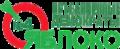 Logo of the Yabloko — United Democrats.png