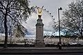 London Eye361.JPG
