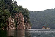 Longwanqun national forest park sanjiaolong crater lake 2011 07 25.jpg