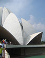 Lotus Temple - Delhi, various views (4).JPG