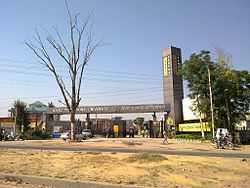 Lovely Professional University (LPU), Jalandhar-Phagwara Highway, Jalandhar.jpg