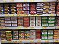 Luncheon meat at Wellcome supermarket, Broadway Plaza, Sheung Wan, HK.jpg