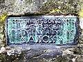 Luxembourg-Bock, plaque commémorative en mémoire de J.W. von Goethe (106).jpg