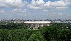 Luzhniki Stadium, Moscow.jpg