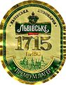 Lvivske 1715 beer label.jpg