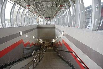 Belokamennaya (Moscow Central Circle) - Image: MCC 28BELO 6546 HALL