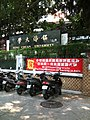 MCU Taipei Campus stele and scooters 20110403.jpg