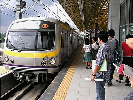 A Line 2 train at Santolan station. MRT-2 Train Santolan 1.jpg