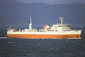 MS HITAKA MARU 2.jpg