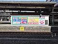 MT-Kanayama-Ad-Nagoya-Tokuwari-2.jpg