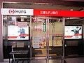 MUFG Bank Shakujii-koen Branch.jpg