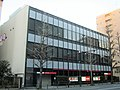 MUFG Bank Yokohama Branch & Yokohama Chuo Branch.jpg