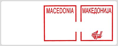Macedonia Label B.jpg