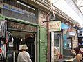 Machne Yehuda Market - Boutique2.JPG