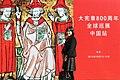 Magna Carta Tour in Beijing (22121961272).jpg