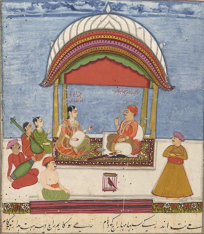 Mah Laqa Chanda Bai