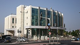Main Building of Israel Broadcasting Corporation.JPG