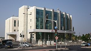 Israeli Broadcasting Corporation - The Main Building of Israel Broadcasting Corporation in Jerusalem