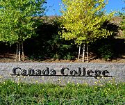 Main entrance to Canada College.jpg