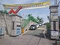 Main gate of Kwanyang Elementary School (1).jpg