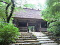 Main gate of Suo amida-ji temple.JPG