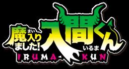 Mairimashita 21 Iruma-kun Wiki L.png