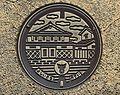 Manhole cover of Yoshii, Ukiha, Fukuoka.jpg