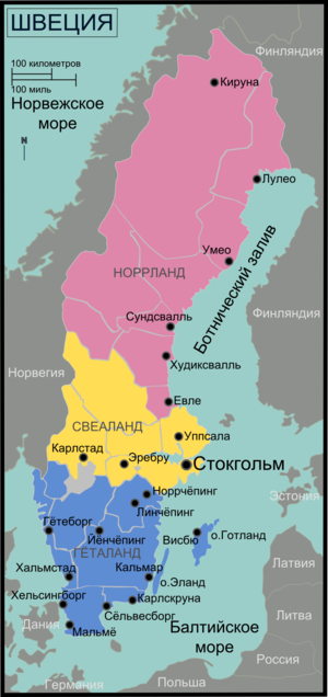 Map-Sweden01-ru.png