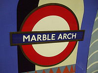 Marble Arch stn roundel.JPG