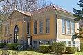 Margaret Reaney Memorial Library, St. Johnsville, NY, US.jpg