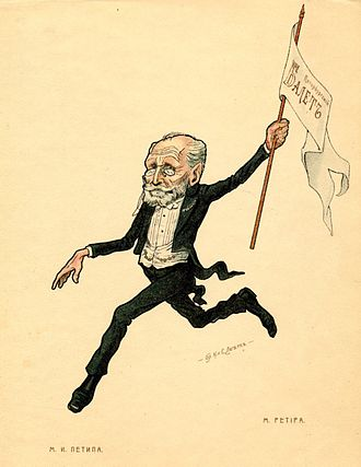 "Marius Petipa - Caricature of Marius Petipa by the brothers Nikolai and Sergei Legat from their celebrated book ""The Russian Ballet in Caricatures"". Petipa is shown holding a banner that reads Петербургскій Балетъ, meaning St. Petersburg Ballet."
