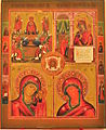 Maryhill Museum - Quadripartite icon of the Mother of God (late 19th century Russian icon) 01.jpg