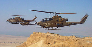Bell Huey family - AH-1Fs of the Israeli Defence Force over Masada